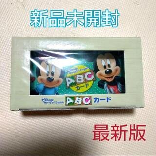 Disney - ABCカード DWE ディズニー英語システム