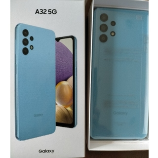 Galaxy - au GALAXY A32 5G SCG08 ブルー