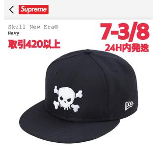 Supreme - Supreme Skull New Era® Navy 7-3/8
