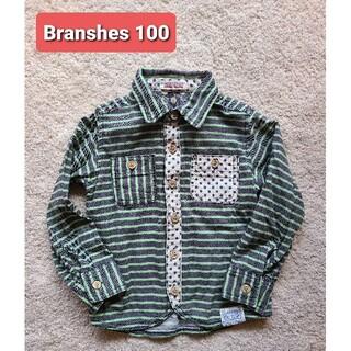 ブランシェス(Branshes)の【美品】ブランシェス シャツ 100(ブラウス)