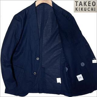 タケオキクチ(TAKEO KIKUCHI)のJ4066 美品 タケオキクチ 鹿の子 テーラードジャケット ネイビー 3(テーラードジャケット)