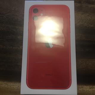 iPhone - iPhone11 128GB  simフリー 手続き済み