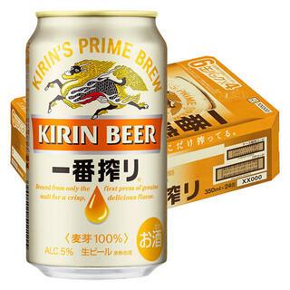 キリン(キリン)のキリン 一番搾り 350ml 2ケース(ビール)