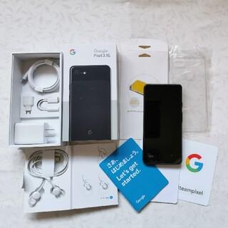 グーグル(Google)のGoogle Pixel3 XL SIMフリー 64GB クリアケース付(スマートフォン本体)