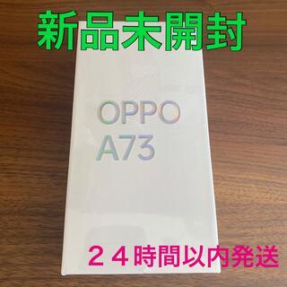 OPPO - OPPO A73 ダイナミックオレンジ オッポ 新品 未開封
