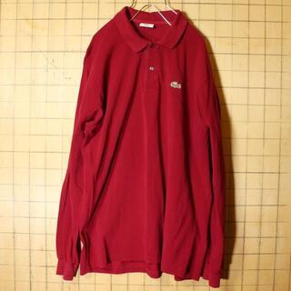 ラコステ(LACOSTE)のフレンチラコステ 長袖 ポロシャツ ボルドー レッド 赤 メンズL相当 ss2(ポロシャツ)