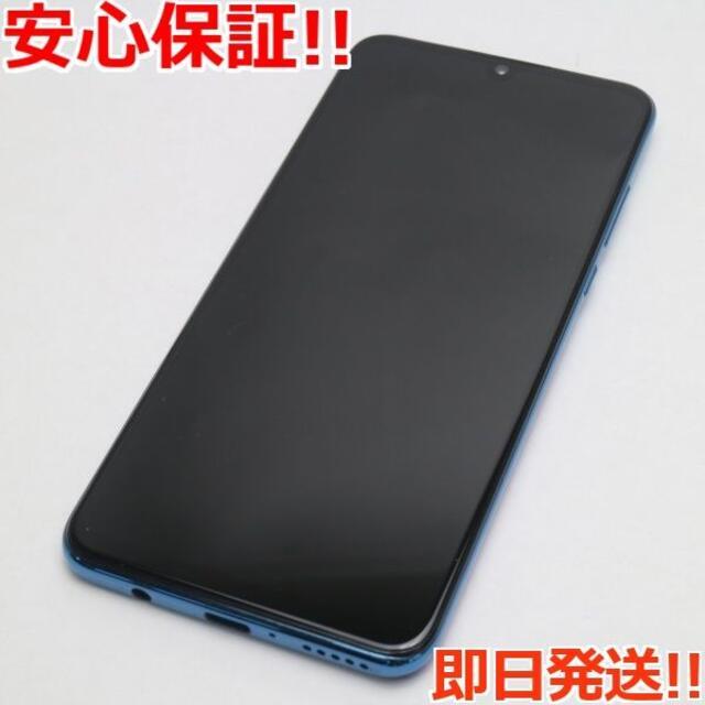 ANDROID(アンドロイド)の美品 Y!mobile HUAWEI P30 lite ピーコックブルー  スマホ/家電/カメラのスマートフォン/携帯電話(スマートフォン本体)の商品写真