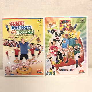 JUMP!BOUNCE !DANCE!&HAPPY TV DVD2枚セット