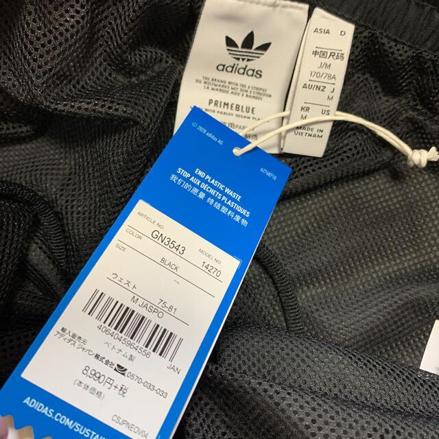 adidas(アディダス)のadidas アディダス トラックパンツ ナイロンパンツ 新品タグ付 メンズのパンツ(その他)の商品写真