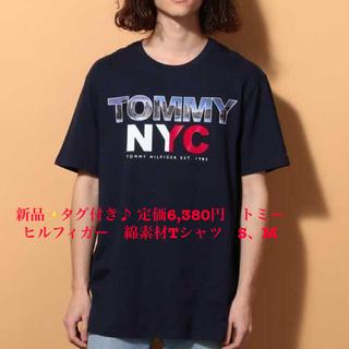 TOMMY HILFIGER - 新品✨タグ付き♪ 定価6,380円 トミーヒルフィガー 綿素材Tシャツ S、M