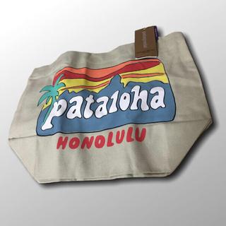 patagonia - 【ハワイ限定】patalohaトートバッグ ショッパー選べます!