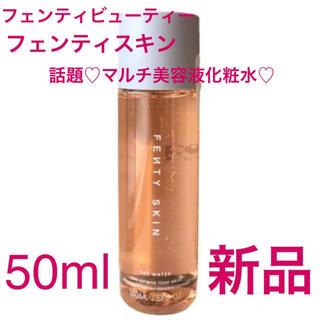Sephora - ◆新品◆ フェンティビューティー フェンティスキン 化粧水 ファットウォーター
