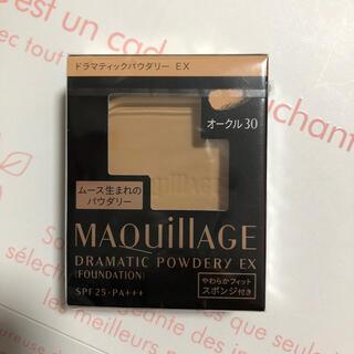 MAQuillAGE - 資生堂 マキアージュ ドラマティックパウダリー EX レフィル オークル30(9