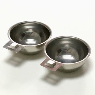 アムウェイ(Amway)のアムウェイ クィーン 万能カップ(2個組)(調理道具/製菓道具)