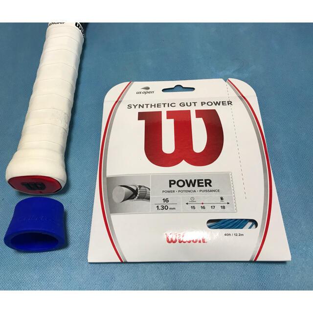 wilson(ウィルソン)のテニスラケット ウィルソン ウルトラツアー Wilson ULTRA TOUR スポーツ/アウトドアのテニス(ラケット)の商品写真