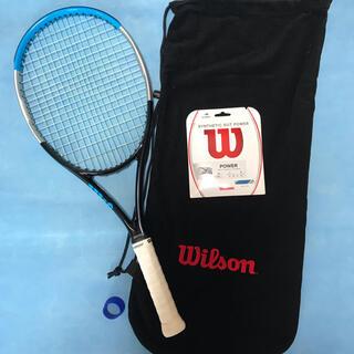 ウィルソン(wilson)のテニスラケット ウィルソン ウルトラツアー Wilson ULTRA TOUR(ラケット)
