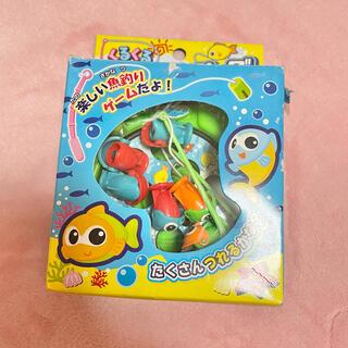 ぱっくんフィッシング 魚釣り 子ども おもちゃ