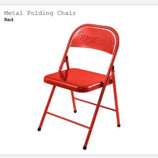 Supreme - Metal Folding Chair supreme シュプリーム イス 椅子
