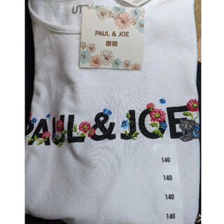 ポールアンドジョー(PAUL & JOE)のポール&ジョー 140(Tシャツ/カットソー)