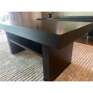 オオツカカグ(大塚家具)の大塚家具 IDC コーヒー センター ロー テーブル(ボーコンセプト Ikea(ローテーブル)
