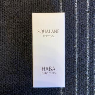 ハーバー(HABA)のHABA スクワランオイル30ml 新品(フェイスオイル/バーム)
