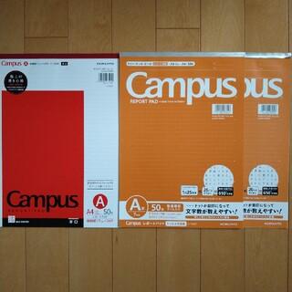 コクヨ(コクヨ)のコクヨキャンパスレポート用紙A4-A欄3冊(ノート/メモ帳/ふせん)