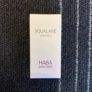 ハーバー(HABA)のHABA スクワランオイル15ml 新品(フェイスオイル/バーム)