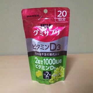 UHA味覚糖 グミサプリ ビタミンD3