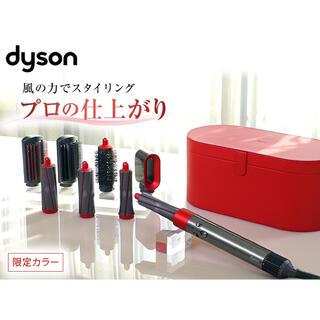 ダイソン(Dyson)のダイソン エアラップ スタイラー コンプリートセット(ヘアアイロン)