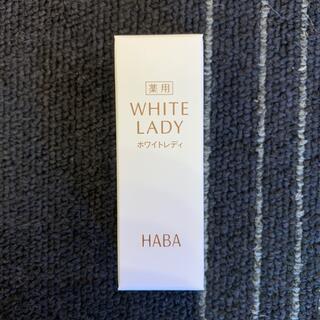 ハーバー(HABA)の新品 ハーバー HABA薬用 ホワイトレディ8mL(美容液)