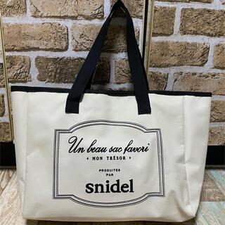 snidel - snidelトートバッグ