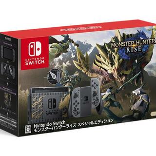 Nintendo Switch - Nintendo Switch 本体 モンスターハンターライズ