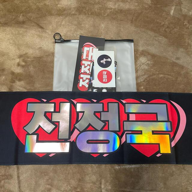 防弾少年団(BTS)(ボウダンショウネンダン)のBTS ジョングク エンタメ/ホビーのタレントグッズ(アイドルグッズ)の商品写真