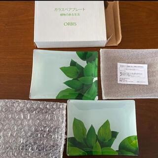 オルビス(ORBIS)のオルビス ガラスペアプレート 植物のある生活(その他)