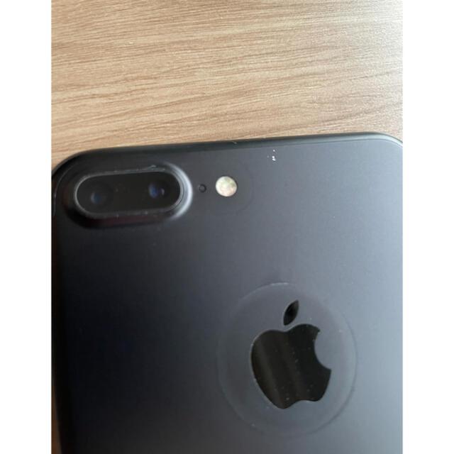 Apple(アップル)のみきまる様専用 iPhone 7 Plus ブラック 256GB SIMフリー スマホ/家電/カメラのスマートフォン/携帯電話(スマートフォン本体)の商品写真