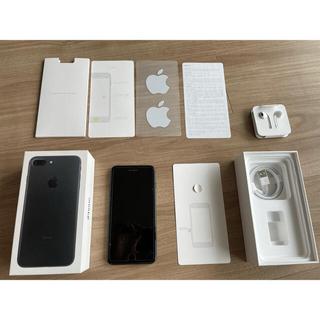 Apple - iPhone 7 Plus ブラック 256GB SIMフリー