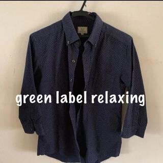 グリーンレーベルリラクシング(green label relaxing)のグリーンレーベルリラクシング メンズ 7分 シャツ M  ネイビー ドット柄(シャツ)