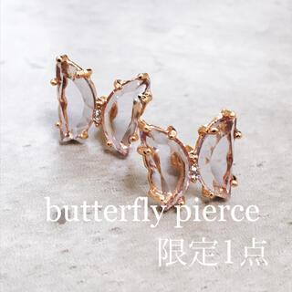 butterfly purple pierce(ピアス)