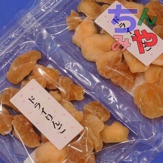 ドライりんご/送料込(おまとめ200g×2p)柔らかりんご砂糖漬け♪蜜リンゴ~(菓子/デザート)