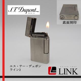 エステーデュポン(S.T. Dupont)の【着火確認済み】現状渡し 開閉音あり S.T Dupont エス・テー・デュポン(タバコグッズ)