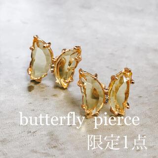 butterfly yellow  pierce(ピアス)