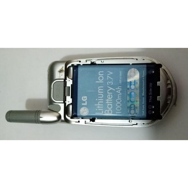 LG Electronics(エルジーエレクトロニクス)の Verizon用携帯電話(LG VX-3200) Phone ガラケー スマホ/家電/カメラのスマートフォン/携帯電話(携帯電話本体)の商品写真