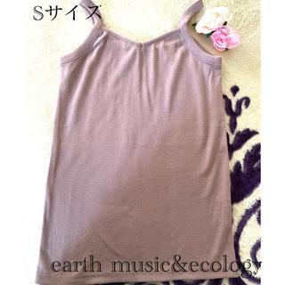 earth music & ecology - 💖新品未使用earth music&ecologyラベンダー色キャミソール💖