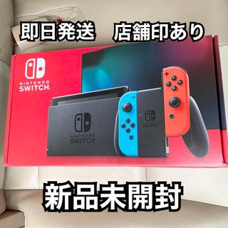 任天堂 - 新品 未開封 Nintendo Switch 任天堂 スイッチ 本体 ネオン