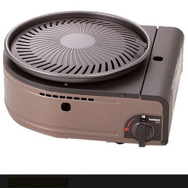 Iwatani(イワタニ)の(購入者決定)新品‼️未使用‼️ やきまる スマホ/家電/カメラの調理家電(ホットプレート)の商品写真