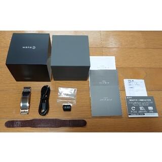 ソニー(SONY)の☆綺麗です☆ SONY wena 3 leather WNW-C21A(腕時計(デジタル))