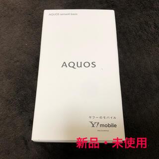 AQUOS - AQUOS sense4 basic(A003SH) Black【SIM解除可】