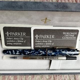 パーカー(Parker)の【廃番・新品】PARKER パーカー ローラーボール ソネット インディゴ(ペン/マーカー)