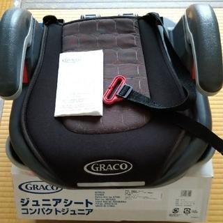Greco - GRACO コンパクト ジュニアシート 3歳〜12歳 グレコ