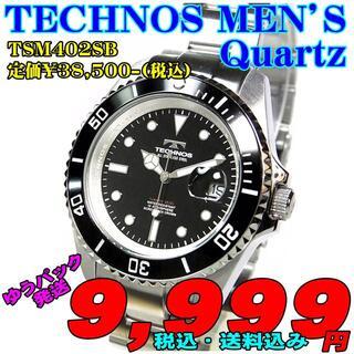 テクノス(TECHNOS)のテクノス 紳士 クォーツ TSM402SB 定価¥38,500-(税込)新品(腕時計(アナログ))